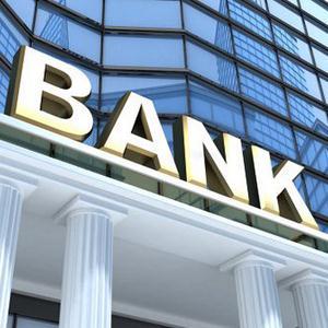 Банки Уинского