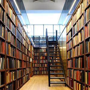 Библиотеки Уинского
