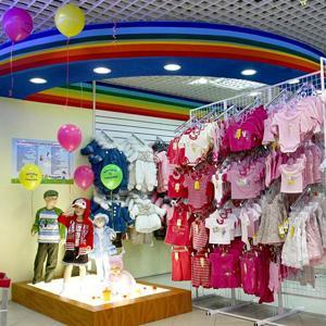 Детские магазины Уинского