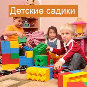 Детские сады Уинского