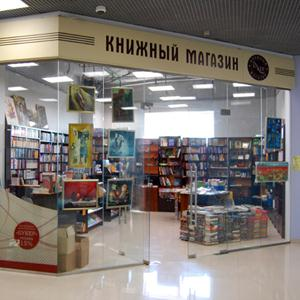 Книжные магазины Уинского