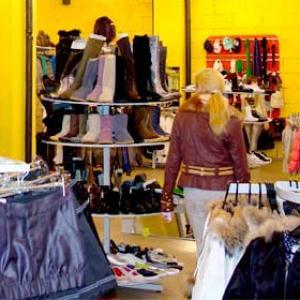 Магазины одежды и обуви Уинского