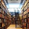 Библиотеки в Уинском