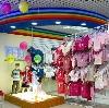 Детские магазины в Уинском