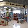 Книжные магазины в Уинском