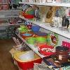 Магазины хозтоваров в Уинском