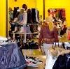Магазины одежды и обуви в Уинском