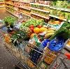 Магазины продуктов в Уинском