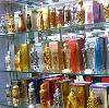 Парфюмерные магазины в Уинском