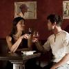 Рестораны, кафе, бары в Уинском