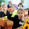 Школы в Уинском