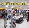 Спортивные магазины в Уинском