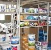Строительные магазины в Уинском