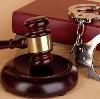 Суды в Уинском