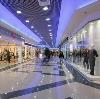 Торговые центры в Уинском