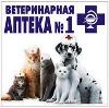 Ветеринарные аптеки в Уинском