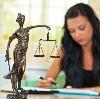 Юристы в Уинском
