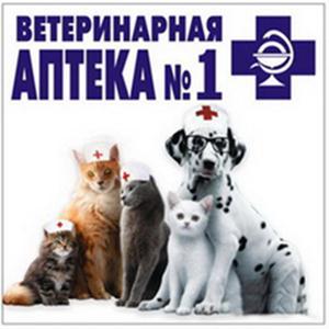 Ветеринарные аптеки Уинского